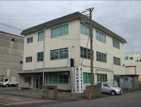 瀧口木材株式会社